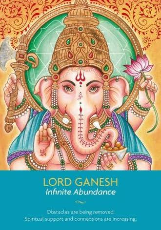 Lord Ganesh 象神迦尼薩