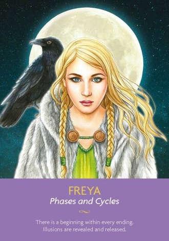 Freya 芙蕾雅