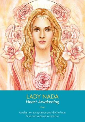 Lady Nada 娜達女士