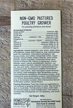 HH Chicken Grower Feed