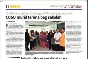 16 NGO bantu agihkan sumbangan YWP di peringkat akar umbi