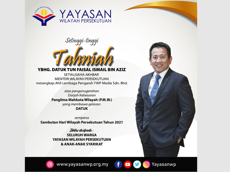 Datuk Tun Faisal