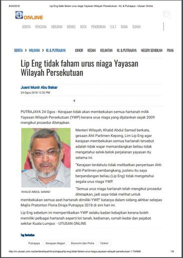 BH Online - 24 Ogos 2018 - Lip Eng tidak faham urus niaga Yayasan Wilayah Persekutuan