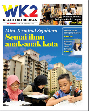 MINI TERMINAL SEJAHTERA - Semai ilmu anak-anak Kota
