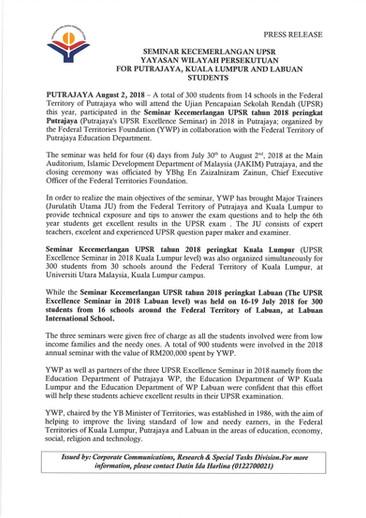 Press Release - Seminar UPSR YWP Tahun 2018 (English)
