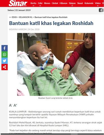 Bantuan katil khas legakan Roshidah