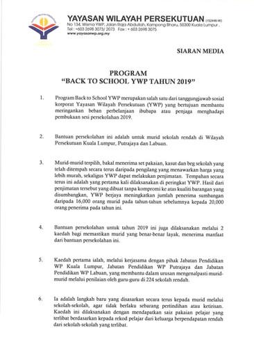"PROGRAM ""BACK TO SCHOOL YWP TAHUN 2019"""