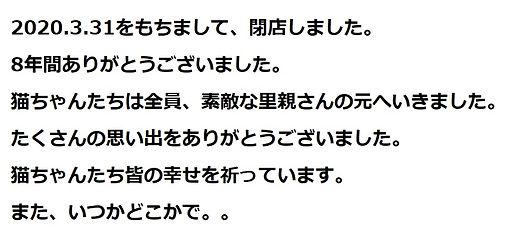 トモカフェ.jpg