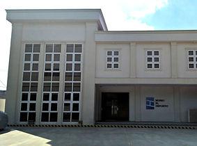 Museo El Deposito