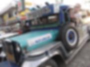 jeepjoyride.jpg