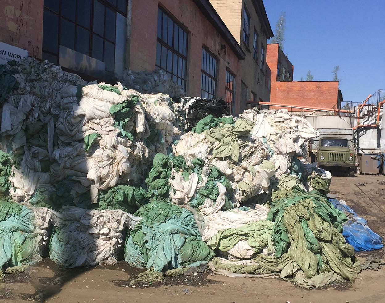 Müll - Abfall -Rohstoff