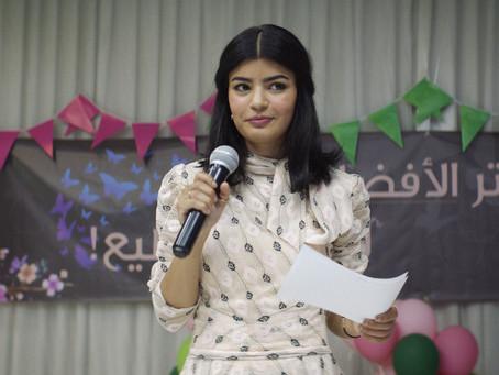 Suudi Arabistan'da Film