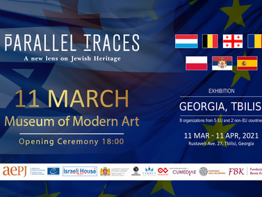 An international exhibition on Jewish cultural heritage will be opened in Tbilisi
