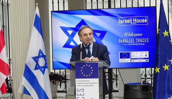 International exhibition about Jewish heritage