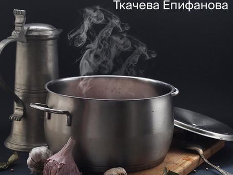 Метод Ткачева-Епифанова (резорбция грыжи диска)