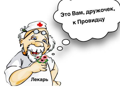 Синдром неудачной операции