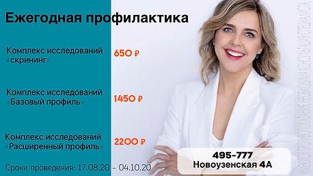 image-27-08-20-12-46.jpeg