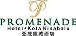 Promenade-Hotel-Kota-Kinabalu.jpg