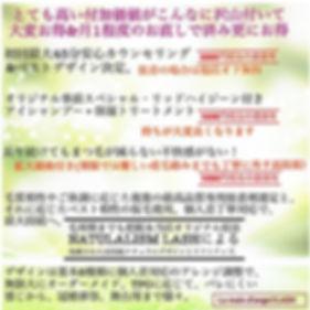 IMG_0506_edited.jpg
