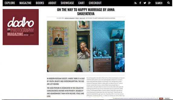 On the way to happy marriage by Anna Shulyatieva