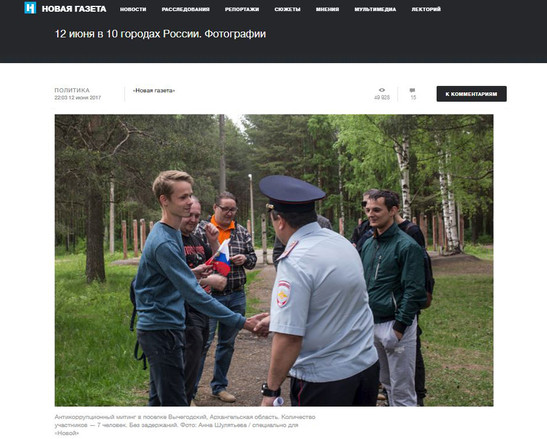 Где больше всего задержанных, у кого самая крупная уточка и что украл Навальный