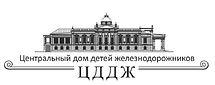 ЦДДЖ_логотип (2).jpg