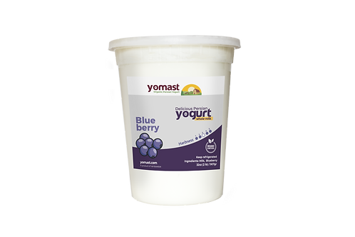 Whole Milk Yogurt Blueberry