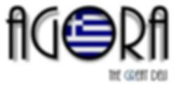 Agora The Great Deli Logo