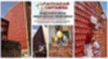 rehabilitacion de fachadas de tejas o revoco en santander y torrelavega con sistema de cuerdas y descuelgue vertical para el revestimieno impermeable elastico en fachada con impermeabilizacion de fibra y pintura armada con velo de fibra geotextil fachadas cantabria reparacion impermeabilizacion restauracion mantenimiento conservacion de fachadas