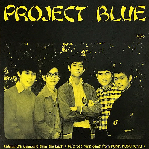 Various–Project Blue Volume 04: Diamonds From The East!