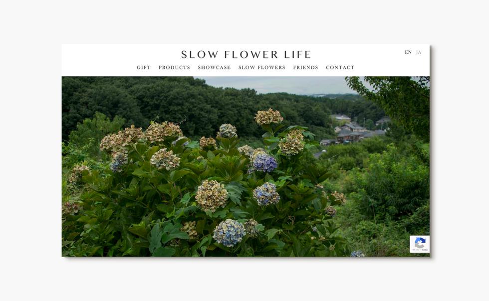 2018 Slow Flower Life