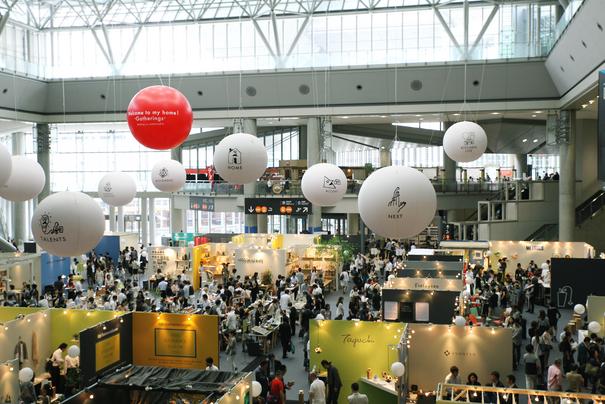 Interior Lifestyle 2014 Atrium