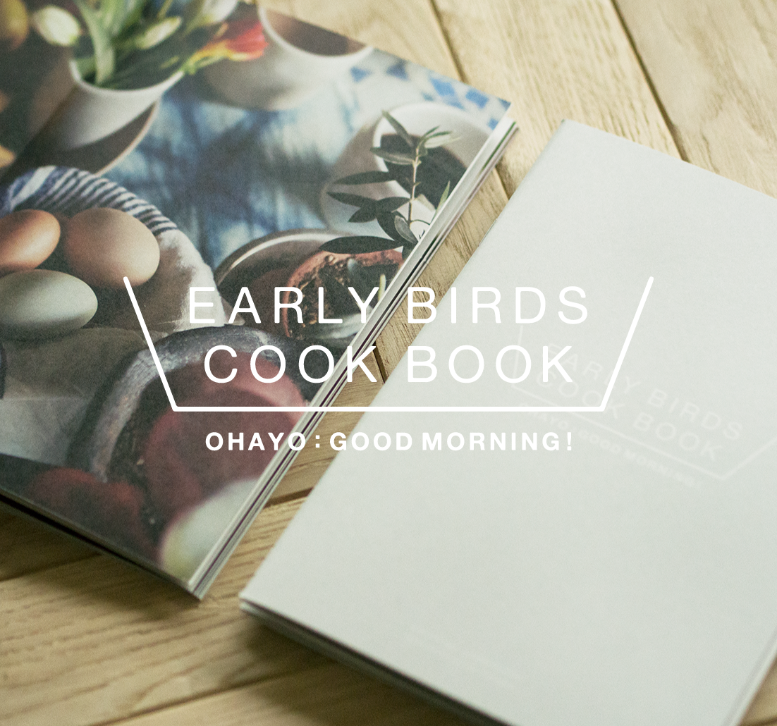 "2016 Cook Book ""Ohayo : Good Morning"""