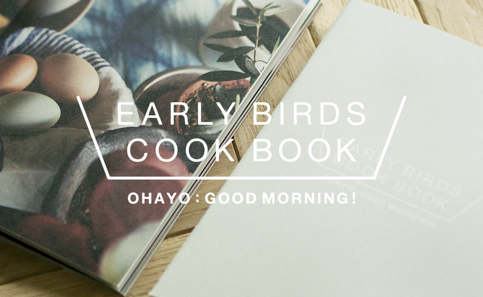 "2016 Cook Book ""Ohayo : Good Morning"""