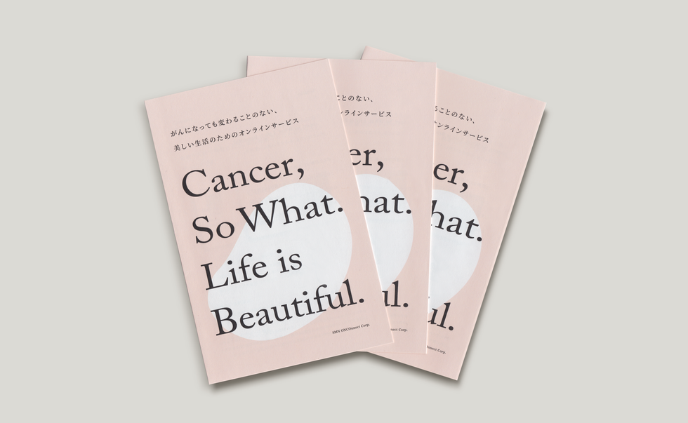 2019 Cancer App Project