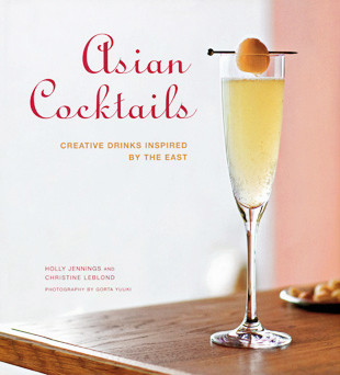 "Cookbook Table Styling ""Asian Cocktails"""