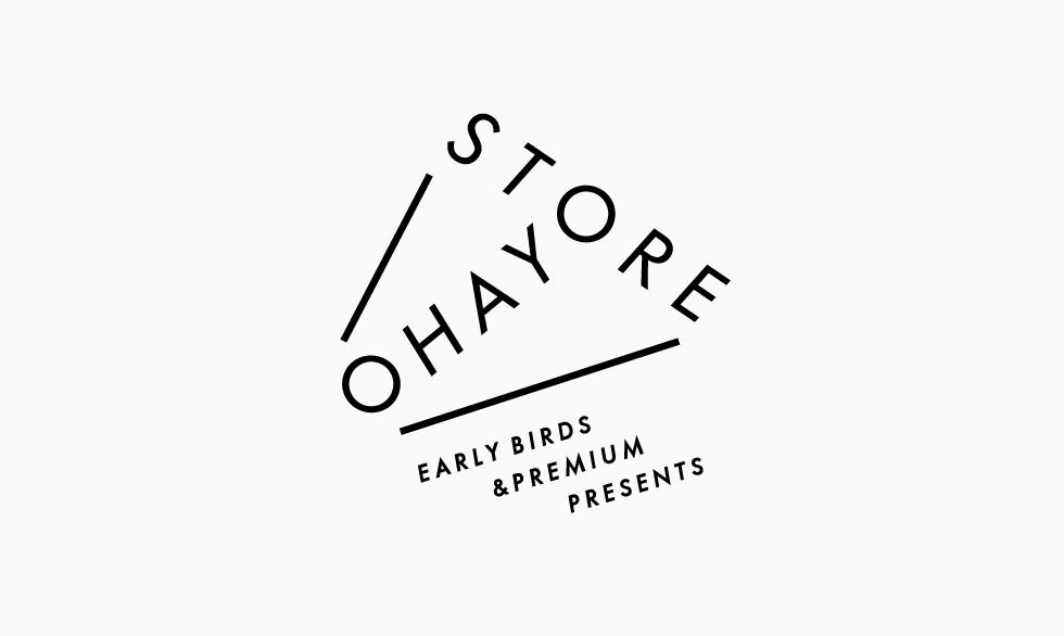 2016 Ohayo Store