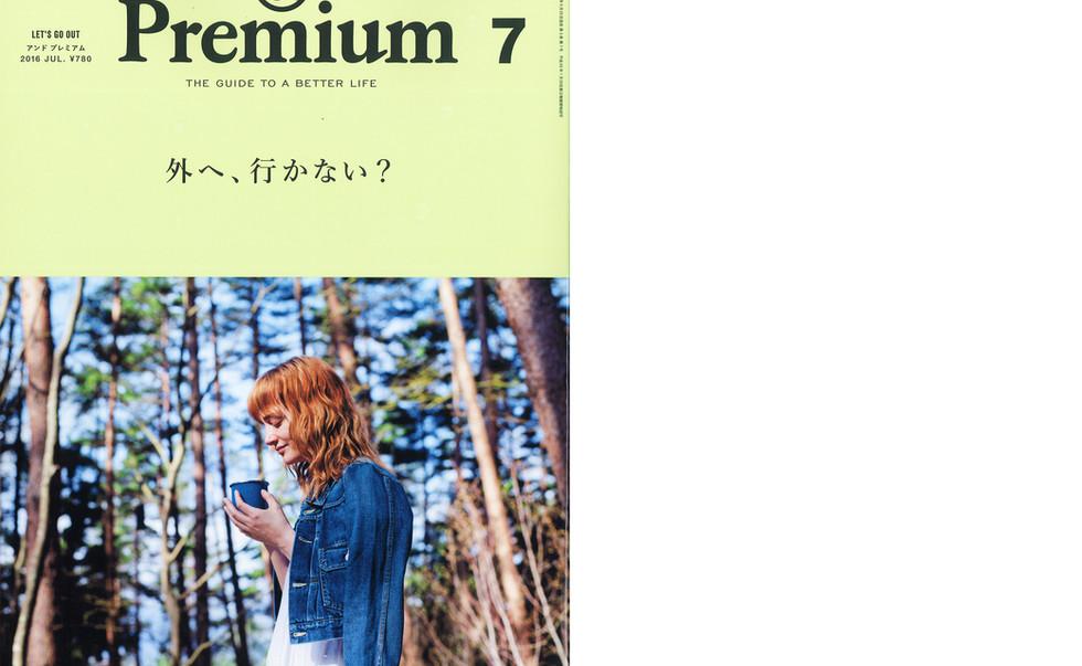 &Premium No.31