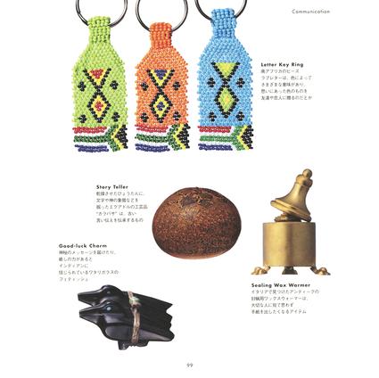 A handful of global trinkets.
