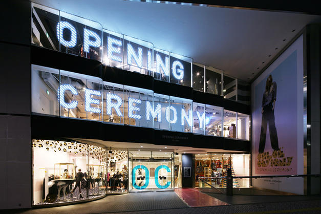 OPENING CEREMONY store facade.