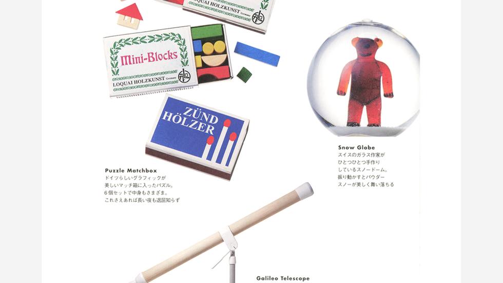 "2013 Book  ""I found it ! Little treasures of the world 世界で見つけた これなぁに?"""