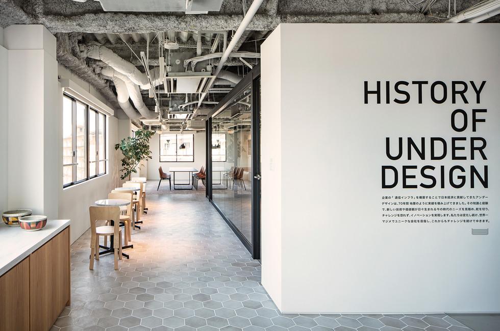Under Design Osaka