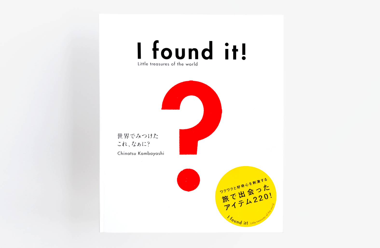 """2013 Book  """"I found it ! Little treasures of the world"""