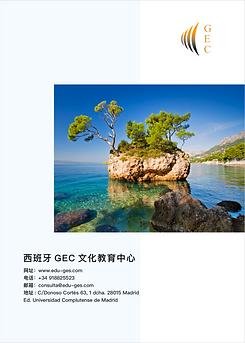 免高考手册封面2.png