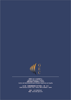 硕士项目手册封面2.png