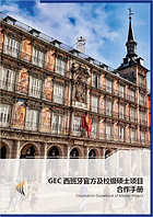 硕士项目手册封面.png