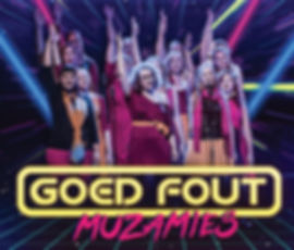 Muzamies Goed Fout Poster afgewerkt.jpg