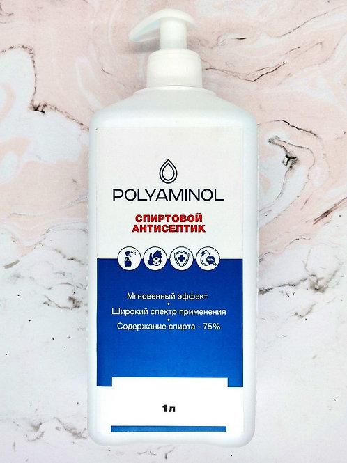 Мультифункциональный антисептик Polyaminol