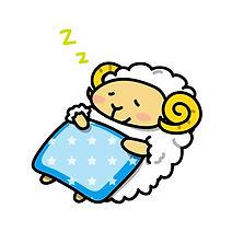 ひつじ睡眠.jpg