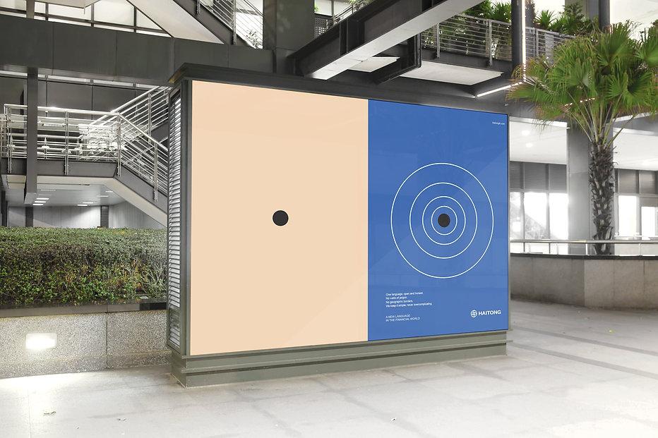 Sparkloop-Haitong-billboard-advert-mocku